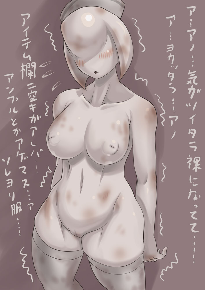 ueno-san_wa_bukiyou If it exists theres a porn of it